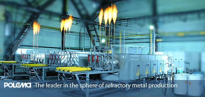 The leader in the sphere of refractory metal production